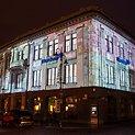 3D Lietuviško pinigo istorija