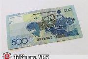 """Smulkų Kazachstano pinigą aferistas medaus pardavėjai įbruko kaip """"nematytus"""" 500 eurų"""