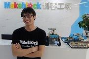 """Ateities genijus lavinantys robotai """"mBot"""": kokia jų sėkmės paslaptis?"""