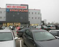 "Prekybos centras ""Ermitažas"""