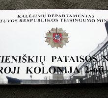 """Siuntinys nuteistųjų nepasiekė: Pravieniškėse sulaikytas """"kurjeris"""" su narkotikais"""
