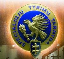 STT: savivaldybių vykdomiems aukcionams reikia didesnės kontrolės