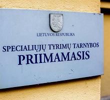 Generalinė prokuratūra pradėjo tyrimą dėl Lietuvos kariuomenės įsigytų virtuvės įrankių