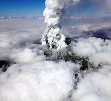Per ateinantį šimtmetį ugnikalnis nuo žemės gali nušluoti visą Japoniją
