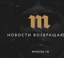 Lenta.ru žurnalistai nuo Kremliaus cenzūros pabėgo į Rygą, kur įsiteigė naują portalą