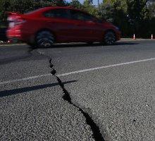 Ties Indonezija įvyko 7 balų žemės drebėjimas, cunamio pavojus nepaskelbtas
