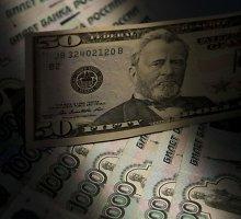 JAV dolerio kursas pirmąkart istorijoje pasiekė ir peršoko 42 rublių ribą