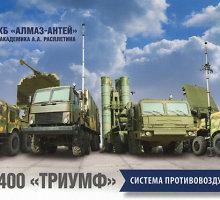 Maskva parduos Kinijai priešlėktuvines raketas S-400, bet bijo, kad kinai nukopijuos