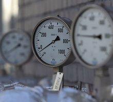 Estija ir Suomija pateikė Europos Komisijai paraišką dėl dujų jungties projekto finansavimo