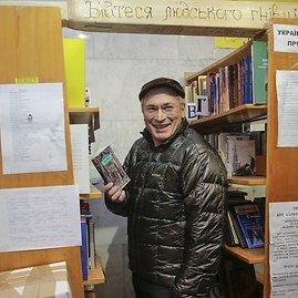"""""""Reuters""""/""""Scanpix"""" nuotr./Michailas Chodorkovskis Kijeve"""