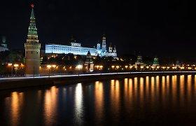 """""""Uber"""" norima išguiti iš Maskvos"""