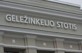 Kauno geležinkelio stotyje įsikurs naujas Kauno regiono TIC filialas