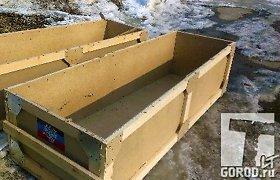 Toljatyje palaidoti Donecke žuvę Rusijos desantininkai