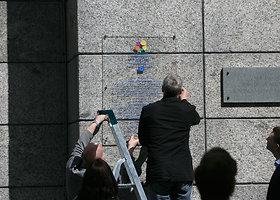 Kauno savivaldybė pasipuošė Europos paveldo ženklo atminimo lenta