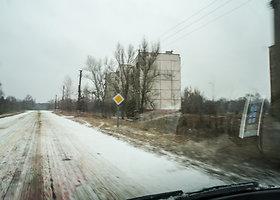 Nelegali kelionė į Černobylio zoną. 2 dalis