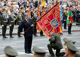 Ukrainoje minima nepriklausomybės diena
