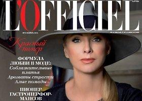 """Redos Karosienės fotosesija žurnale """"L'Officiel"""""""