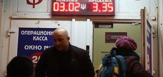 Rusijoje pasigirdo svarstymų pereiti prie atsiskaitymų doleriais