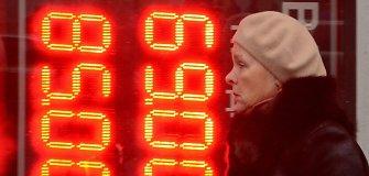 Beprotybė: Murmanske euras pardavinėjamas už 150 rublių