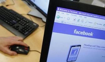 """Šaltiniai: """"Facebook"""" žada kurti programėlę, leisiančią turiniu keistis privačiai"""