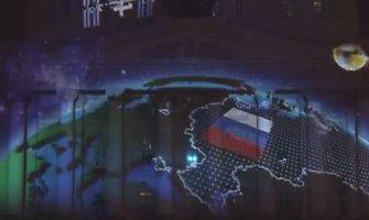 Skalbia mundurą: po Ukrainos protesto FIFA atsiprašė už filmuką, kuriame Krymas – Rusijos