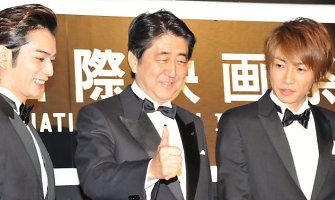 Animacijai dedikuotą Tokijaus tarptautinį kino festivalį aplankė Japonijos princesė