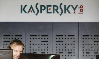 """""""Kaspersky"""" žada, kad naujas produktas neleis slapčia jūsų stebėti per kompiuterio kamerą"""