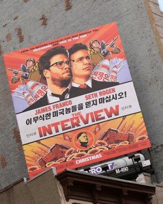 JAV atmetė Šiaurės Korėjos pasiūlymą dėl kibernetinės atakos tyrimo
