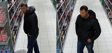 Alytaus policija ieško alkoholinio gėrimo butelį nugvelbusio vyriškio