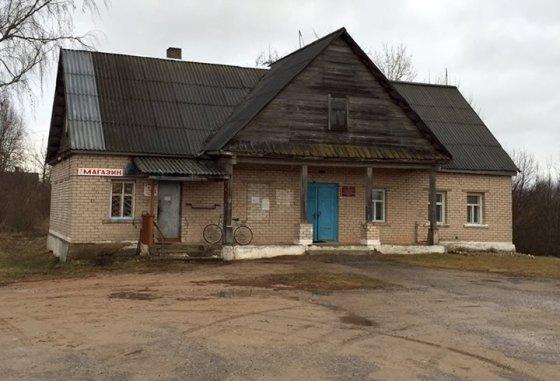 Apsistojome šalia mažo Baltarusijos kaimelio.