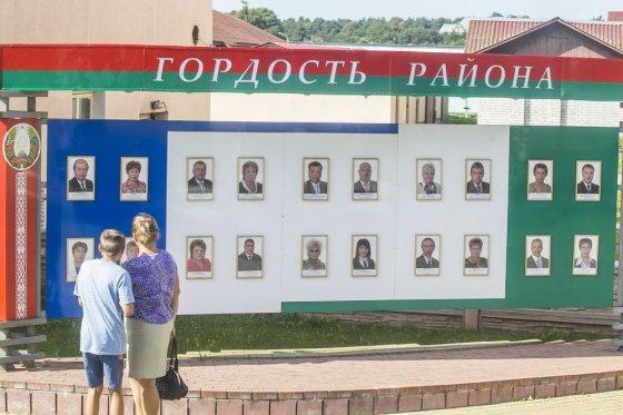 Irmanto Gelūno/15min.lt nuotr./Baltarusijos miestas Astravas, šalia kurio išdygs atominė jėgainė.