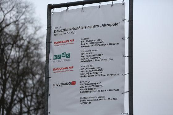 """Juliaus Kalinsko/15min.lt nuotr./Rygos """"Akropolio"""" statybų aikštelė"""