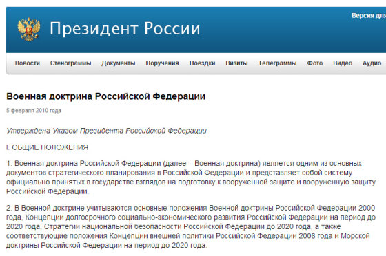kremlin.ru iliustracija/Rusijos karinė doktrina