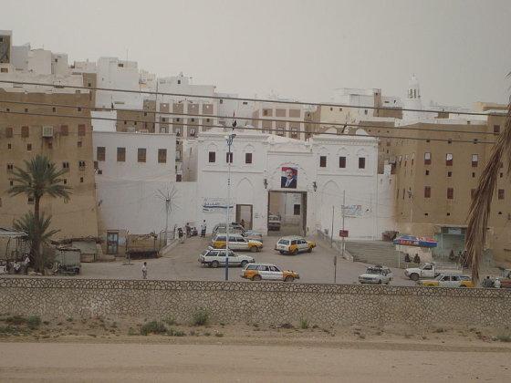 wikimedia.org nuotr/Šibamo vartai