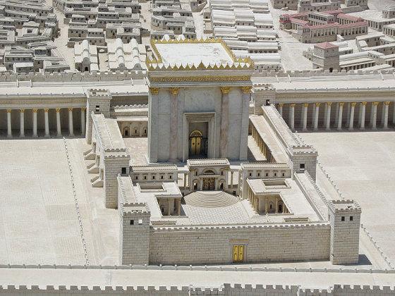 Antrosios Jeruzalės šventyklos modelis