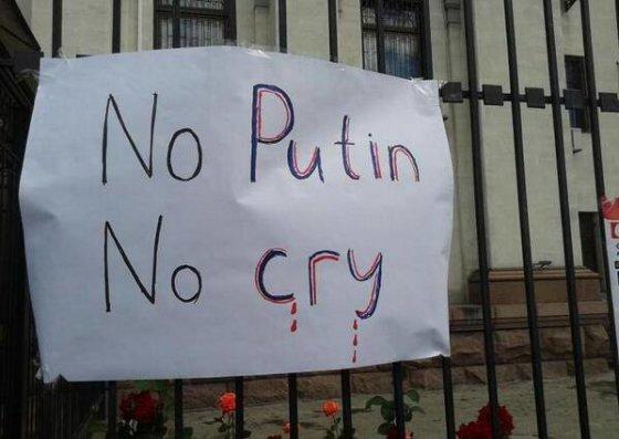 """Facebook"" nuotr./Protestas prie Rusijos ambasados Kijeve"