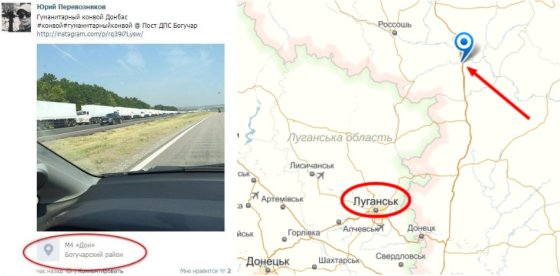 """facebook.com/Euromaidannews nuotr./Rusų """"humanitarinės pagalbos"""" kolonos vieta"""