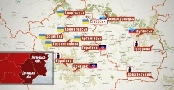 TSN.ua iliustr./Antiteroristinė operacija Rytų Ukrainoje