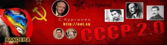 Tai - lietuviškas propagandinis puslapis, kuriame neigiama sovietinė okupacija ir garbinami tokie Kremliaus šeimininkai, kaip Josifas Stalinas.
