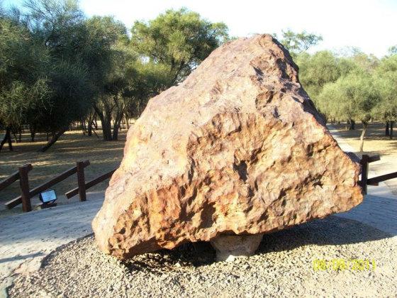 Wikipedia nuotr./El Chaco meteoritas Argentinoje
