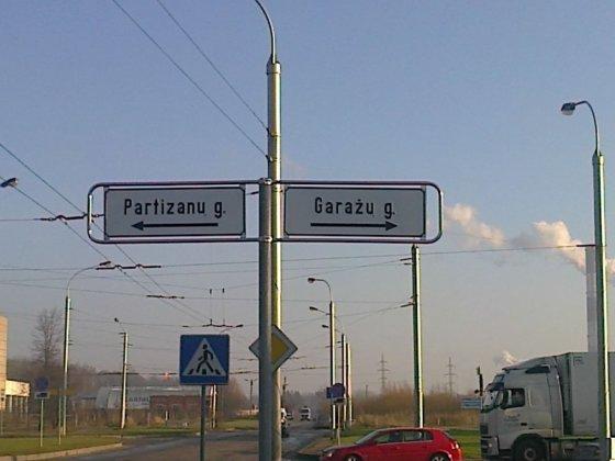 Gatvių nuorodos Kaune