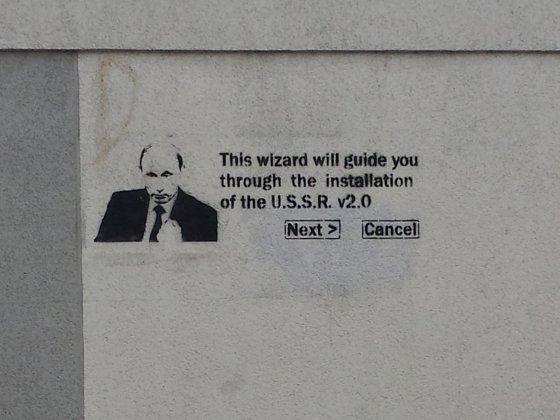 V.Putino atvaizdas
