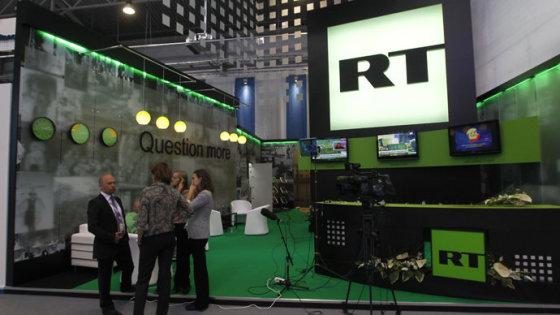 RT pavilijonas paradoje Maskvoje