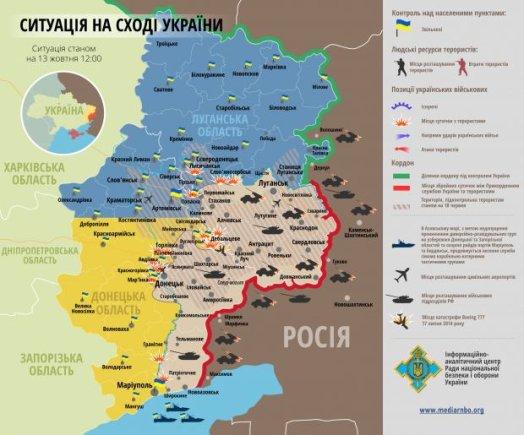 unian.net nuotrauka/Situacija rytų Ukrainoje spalio 13 d.