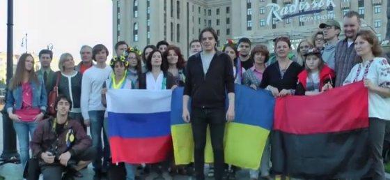 Youtube.com nuotr./Grupė maskviečių susirinko išreikšti paramą Ukrainai