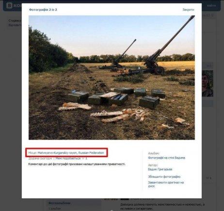 """Nuotr. iš """"VKontakte""""/Rusijos kariai prisipažįsta, kad šaudo į ukrainiečius"""