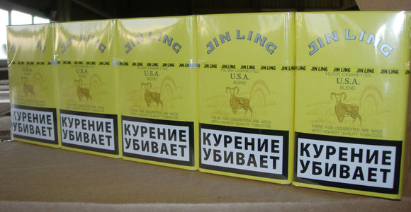 Lithuanian customs officers find illegal cigarettes in chocolate shipment