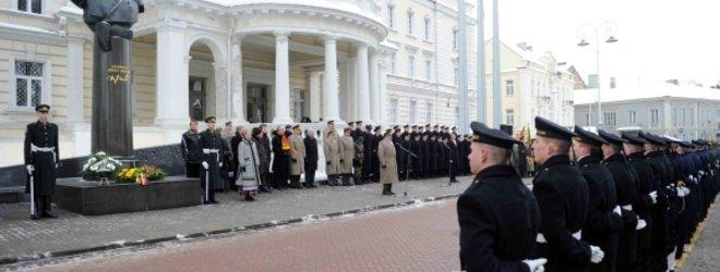 Alfredo Pliadžio nuotr./Prie Krašto apsaugos ministerijos paminėtos Lietuvos laisvės kovos.