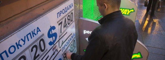 Rusijos ekonomikos ministras: trijų krizių vienu metu suvaldyti neįmanoma