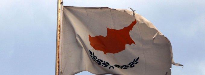 Kipras įsiuto dėl Turkijos žvalgybos laivo naftos ir dujų gavybos rajone